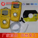 一氧化碳检测仪特点及适用范围
