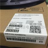 实时时钟芯片 PCF8563T/5 进口原包装现货