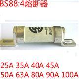 BUSSMANN博斯曼BS88:4保险管690V快速熔断器50FE 63FE 80ET 100FE 200FEE