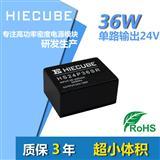 220V转24V1.5A小型长寿命AC-DC通信电源模块