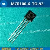 可控硅 MCR100-6 单向晶闸管P86 灯具控制器