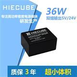 自控领域AC220V转DC5V24V双路输出电源模块