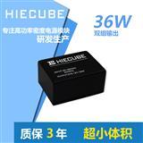 HIECUBE厂家直销220V转12V24V双组电源模块