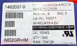 TE原装IM02GR 4.5V泰科信号PC板继电器