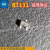BT131 可控硅 双向晶闸管 控制器