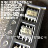 FP7208XR-G1/FP7208AXR-G1/FP7208BXR-G1/LED驱动器PWM升压控制器