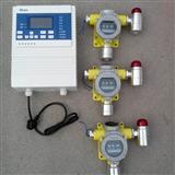 异丁烷可燃气体报警器油漆气体泄漏报警器甲烷超标探测器