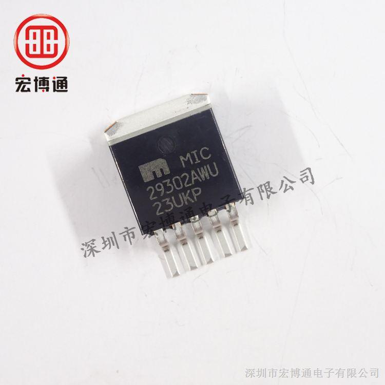 Microchip/微芯  MIC29302A  低压差稳压器