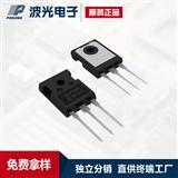 IR英飞凌 IHW20N120R3  IGBT 晶体管