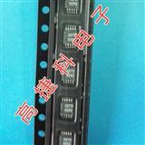 射频管集成芯片HMC435MS8GETR
