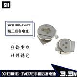 XH311HG-IV07E超级电容