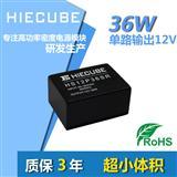 电信网络设备220V转12V3A稳压AC-DC模块电源