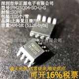 FM25Q04-SO-U-G上海复旦微4M-bit (512K-byte)FLASH存储IC