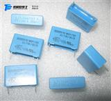 B32923 X2 u47 0.47UF 305V 铜脚薄膜电容