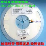 顺络高频电感SDCL1608CR12JTDFNH