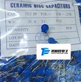 高压瓷片电容5.6NF 2000V562  陶瓷电容器