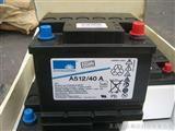 A512/40A蓄电池 木箱包装