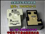 全新原装正品TE泰科继电器太阳能光伏用T9SV1K15-12 35A 250VAC