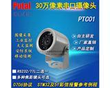 PTC01红外夜视 串口摄像头 监控摄像机