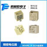 3224W-1-253LF 25KR 精密微调电位器