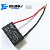 CBB61  450V1.2UF 5% 电机电扇启动电容 带引线