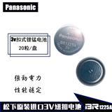 BR1225A超耐高温探头电池