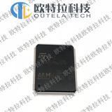 ARM微控制器 - MCU  STM32F746ZGT6 代理