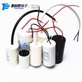 交流马达启动电容器 金属化聚丙烯薄膜