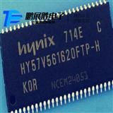 原装正品 HY57V561620BT-H HYNIX  TSOP54 内存芯片路由升级