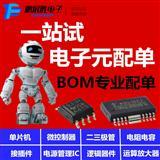 MAX1606 输入5V 输出28V LCD偏置电源芯片