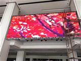 现货火车站室内P4大型视频播放LED电子显示屏