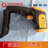 矿用本安型红外测温仪价格优惠
