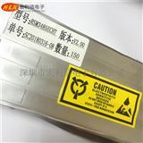 特价原装RSM3485ECHT增强型隔离收发器模块