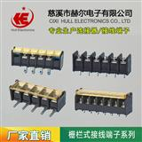 连接器接线端子拔插欧式免螺丝落螺钉栅栏其他段子系列等等
