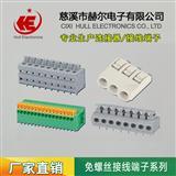 连接器接线端子拔插欧式免螺丝落螺钉栅栏其他段子系列现货各种