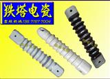 静电除尘器用瓷绝缘子-拉杆瓷绝缘子7281,7282湿电除尘瓷拉杆棒