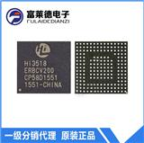 HI3518ERBCV200 HDMI高端视频监控芯片