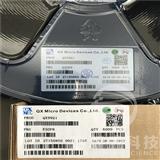 QX5241   泉芯  瑞新盛科技