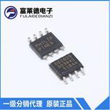 DS1629S 湿度传感器  封装SOP8 原装正品