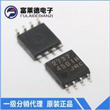 JRC NJM2737 低噪声低电压双路运算放大器