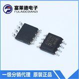 ADM706TARZ  3V电压微处理器监控电路IC