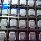 全新原装 NUC120LC1BN NUVOTON QFP-48 32位微控制器