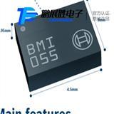 全新原装 需要联系BMI055 LGA BOSCH 加速六轴传感器