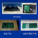 厂商通用功能测试系统-FTG系列