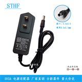 新品5V2A电源适配器 光纤收发器5V2000ma光端机监控路由器