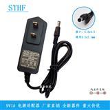 厂家直销9V1A电源适配器 9V0.6A路由器猫适配器 9V1A网络设备电源