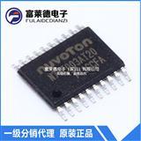 新唐 N76E003AT20 原装正品 单片机