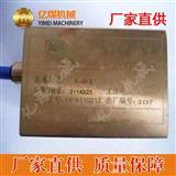 GUC360倾角传感器,GUC360倾角传感器价格