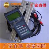 手持式超声波流量计,矿用手持式超声波流量计