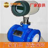 LZD系列防爆电磁流量计,LZD系列防爆电磁流量计型号